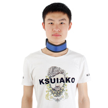 Protective circumference for patients with direct collar protection surround collar X-ray protection Neck x light radiation-proof collar lead neck