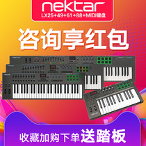 Nektar Midi keyboard controller Impact LX library band electronic music percussion pad midi
