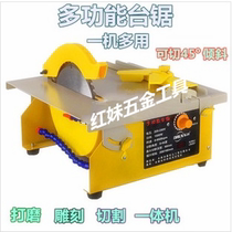 Dongrun high power 1500w multi-function table saw cutting machine grinding machine engraving and grinding oblique cutting polishing