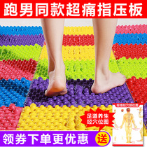 Lohaha acupressure board run Male Models small bamboo shoots home Super pain version of the foot insoles massage acupuncture points acupressure board