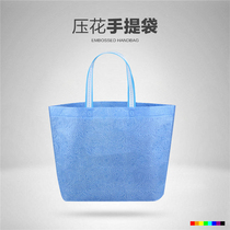 Non-woven bag tote bag custom-made logo expedited printing clothing gift bag shopping environmental protection bag advertising wholesale