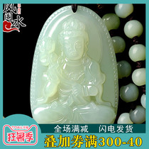 Hetian void Tibetan pendant Guanyin big day like Samantabhadra patron saint of life Buddha men and women necklace jewelry