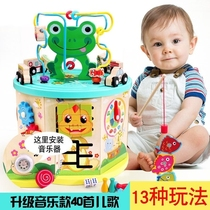 Childrens large around the beads 1-3 years old baby multi-function USB multi-function digital treasure music treasure chest boys and girls