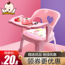 Baby children baby eating table dining chair cartoon called the back seat plastic stool safe eating small bench