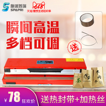 Spiegel sf400 desktop hand pressure sealing machine small commercial plastic film Bag aluminum foil food bag cowhide tea bag supermarket plastic packaging machine 3MM household heat sealing machine to send heating wire