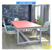 Conference table kindergarten student desk training table Blue meeting table simple modern staff desk