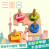 Children early childhood education puzzle four sets of blocks puzzle assembled male and female baby toys 1-2-3 years old 3-4-6 years old