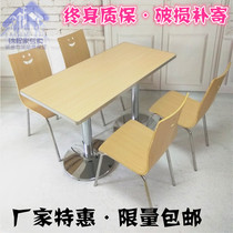 Fast food tables and chairs combination snack bar noodle shop assembly simple milk tea dessert shop KFC dinette table