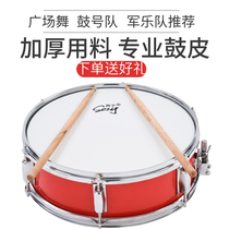 Sxzy snare drum 13 14 inch student drum team snare drum small drum Western drum marching band musical instruments