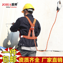 High-altitude safety belt work five-point European-style body outdoor construction anti-fall GB electrical wear safety rope