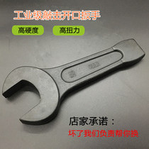 Wrench RSD tapping large opening wrench 38mm large screw heavy machinery 22-115 thickening anti-beat