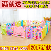 Indoor home childrens playpen baby crawling mat toddler fence safety fence playground toys