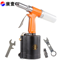 Wide one industrial-grade pneumatic pull the nail gun wide a W560 stainless steel core pulling nail pull rivet gun 3 2-6 4mm