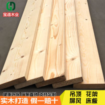 Finnish pine thick bed slats solid wood polished wood wood wood side hand-made bed plate support 1.8 meters