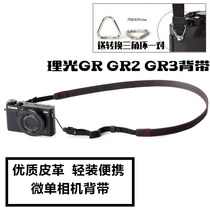 Soft leather camera strap apply Ricoh GR generation GR2 GR3 micro single camera shoulder strap gr3 strap accessories