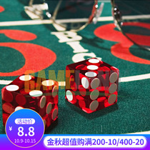 Germany imported 19mm acrylic banner dice right angle large dice sieve Texas Poker sieve casino