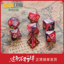 Multi-faceted dice 7 tablets 1 set of Dragon and the dice board game run group dnd4 20 face sieve Digital Color games