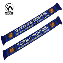 Super new 2018 Jiangsu Suning fans scarves summer cool edition cheer scarf velvet comfortable skin