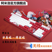 varmilo amilor koi mechanical keyboard 87 108 Big Red cherry Cherry game Office keyboard
