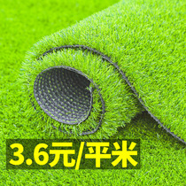 Fake lawn artificial artificial simulation carpet outdoor decoration green mat engineering fence turf plastic green plants
