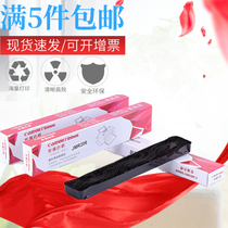 Suitable for Yingmei LQ600K FP680K BP1000K TP632 635 DP520 JMR206 ribbon core.