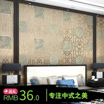 Waterproof PVC Chinese wallpaper living room bedroom shop background wall wallpaper picture frame bamboo classical wallpaper