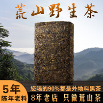 Authentic Hunan Anhua black tea Wild Mountain Wild material hand build golden flower Fu brick tea aged black tea Anhua extra grade