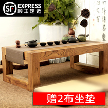 tatami table old birch kung fu Japanese-style platform low tea table a few balcony floating window table solid wood Zen small coffee table.