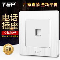 86-type socket panel home phone panel single-port telephone line interface single-hole socket concealed telephone socket