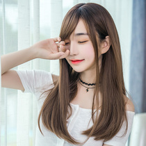 Wig female long hair oblique bangs full headdress long straight hair natural repair face buckle cute red net wig long hair