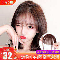 Air bangs wig female net red 3d fake bangs reissue film female head really seamless natural round face Qi bangs