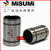 Linear motion bearings from the best shopping agent yoycart com