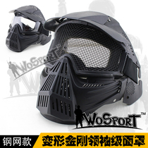 Real CS tactical wild Transformers series full face protection steel wire big mask Halloween horror character