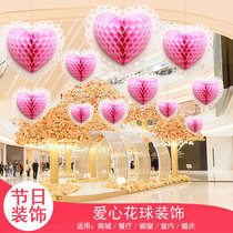 Eleven decorative love pendant double-sided romantic heart-shaped shop jewelry store supermarket window national day hanging ornaments
