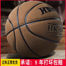 Genuine cement game basketball cowhide leather outdoor adult wear 6 No. 7 ball blue ball