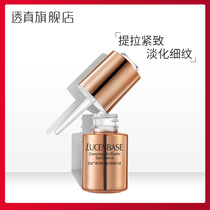 Through the essence of pure elastic protein Eye serum Eye Cream to tighten to dilute fine lines eye bag moisturizing anti-wrinkle