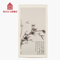 Palace Museum Ming Tang Yifeng bamboo picture frameless mirror core decorative painting home Palace Museum official flagship store