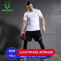 Fitness suit mens sports short-sleeved tights gym basketball pants quick-drying breathable running training suit three-piece suit