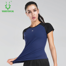 Sports Short sleeve T-shirt female yoga suit elastic running sportswear suction sweat quick dry top breathable training fitness clothes