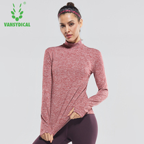 Sports top female Autumn winter long sleeve elastic fitness clothes Loose Sports quick dry running sportswear breathable top