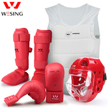 Nine day mountain wesing karate goggles helmet thumb care karate gloves chest protector one piece leg