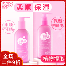 Bubble rabbit children shampoo conditioner baby soft anti-knot hair rash shampoo moisturizing authentic 3-15 years old