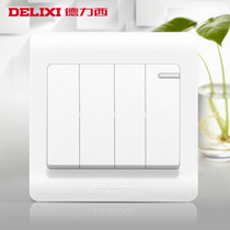 Delixi switch 86 type four open single control concealed 4-bit 4 open four control single Unicom panel home wall power supply
