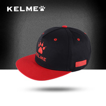 KELME Karl US football hat male baseball cap cap visor outdoor sunscreen solid color sports hat