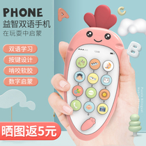Baby childrens music mobile phone toy girl girl phone baby can bite child girl simulation puzzle 0-1 year old