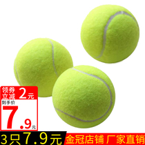 Boca tennis beginners high elastic resistance to play training tennis wear junior competition special massage pet ball
