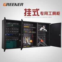 Greenwood wall-mounted tool cabinet iron cabinet thickened multi-function double open door with lock auto repair heavy-duty lockers