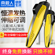Antarctic shoeshine Dryer Dry shoe device deodorant sterilization adult children home coax shoe dryer baking shoes warm shoe machine
