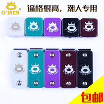 Authentique Omin mystery billard ball clever powder folder Snooker Club Nine club folder chocolate folder powder folder chocolate bag