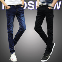 Spring and autumn mens jeans male slim-type feet thin youth Korean trend Junior High School students plus velvet pants